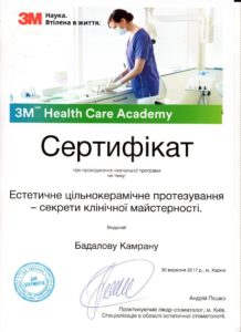 health-care-academy