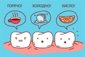 чувствительные зубы что делать